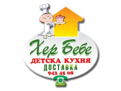 Детски кухни